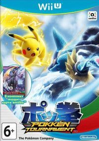 Купить игру Pokken Tournament (Wii U) на Nintendo Wii U диск