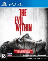 The Evil Within (Во власти зла) Русская Версия (PS4)