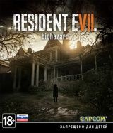 Resident Evil 7 biohazard Русская Версия Jewel (PC) для Игры