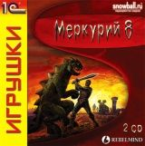 Меркурий 8 Jewel (PC)
