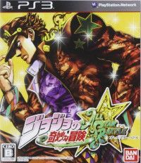 Купить игру JoJo's Bizarre Adventure: All-Star Battle Японская Версия (PS3) USED Б/У для Sony Playstation 3