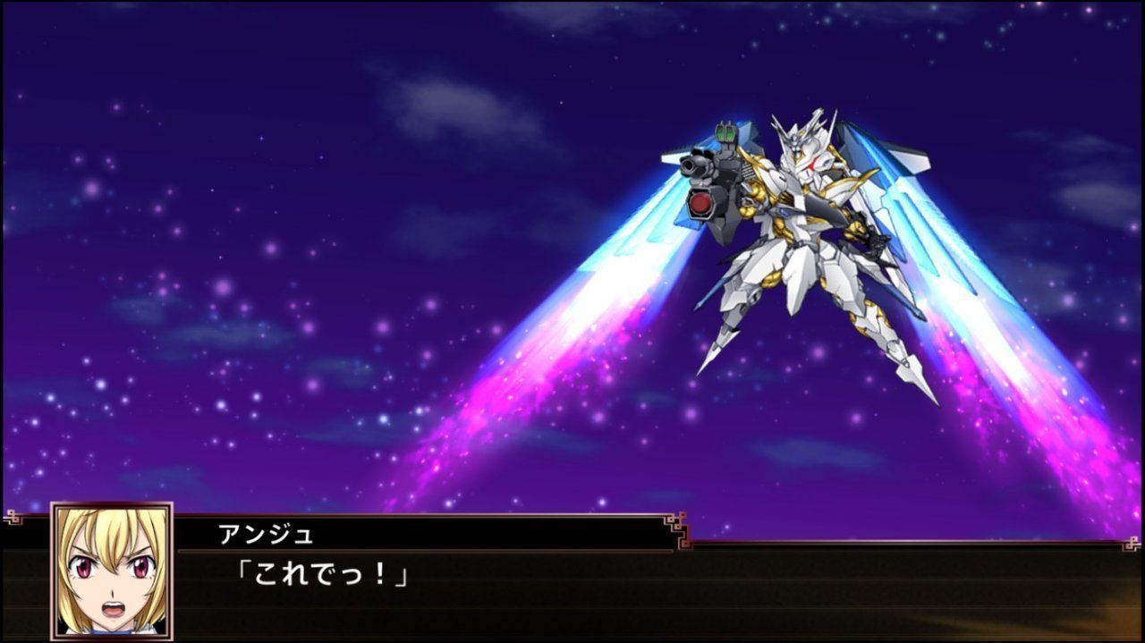 Super Robot Wars X (PS4)