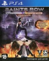 Saints Row 4 (IV): Re-Elected and Gat Out of Hell Русская Версия (PS4)