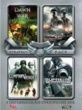 Купить Ultimate Strategy Pack Box (PC)