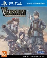 Купить Игру Valkyria Chronicles Remastered (PS4) на Playstation 4 диск