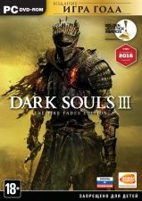 Купить Dark Souls 3 (III) The Fire Fades Edition Издание Игра Года (Game of the Year Edition) Русская Версия Box (PC)