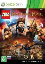 LEGO Властелин Колец (The Lord of the Rings) Русская Версия (Xbox 360) USED Б/У