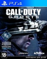 Call of Duty: Ghosts Free Fall Edition (PS4)