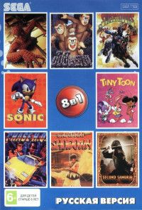 SK 8001 (8 In 1)Samurai/Spider-Man/Tiny Toon/Sonic/Chase H.Q.2/Sunsetriders/Toki + Повторы (Sega) для Sega