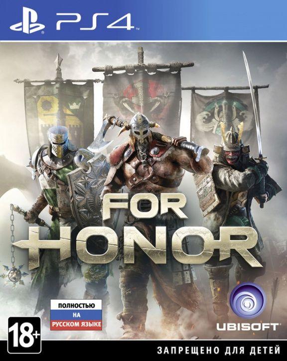 Скачать игру for honor новую версию через торрент на русском бесплатно