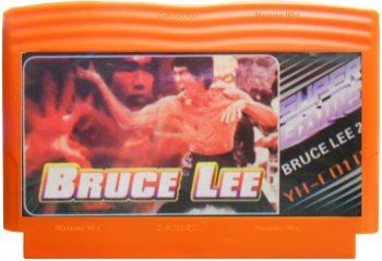 Bruce Lee 2 (Dendy)