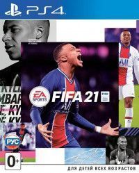 FIFA 21 Русская версия (PS4) (Bundle Copy)