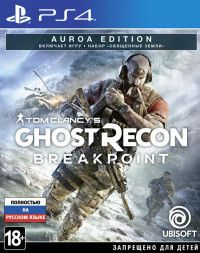 Tom Clancy's Ghost Recon: Breakpoint Auroa Edition Русская версия (PS4)