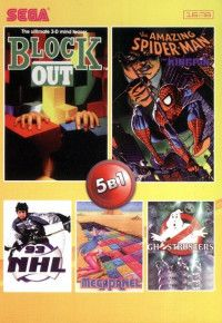 Сборник игр 5 в 1 № 207 (RU) Biockout / Ghostbusters / NHL 93 / Spider Man vs Kingpin Русская Версия (16 bit) для Сеги
