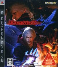 DmC Devil May Cry: 4 Японская Версия (PS3) USED Б/У