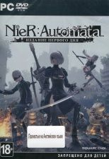 Купить NieR: Automata Box (PC)