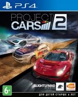 Project Cars 2 Русская Версия (PS4)