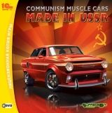 Communism Muscle Cars: Made in USSR Jewel (PC) для Игры