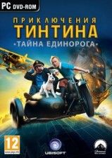 Приключения Тинтина: Тайна Единорога (The Adventures of Tintin) Русская Версия Box (PC)