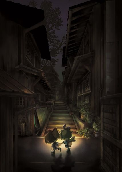Yomawari: Midnight Shadows Box (PC)