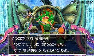 Купить игру Dragon Quest 7 (VII): Fragments of Forgotten Past (Nintendo 3DS) на 3DS