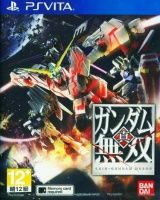Dynasty Warriors: Gundam Reborn (PS Vita)