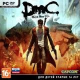 DmC Devil May Cry Русская Версия Jewel (PC)