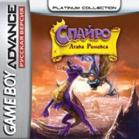 Спайро: Сезон Льда (Spyro: Seasons of Ice) Русская Версия (GBA) для Game boy