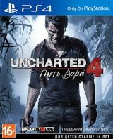 Uncharted: 4 A Thief's End (Путь Вора) Русская Версия (PS4) USED Б/У