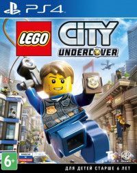 Игра LEGO City: Undercover Русская Версия (PS4) Playstation 4