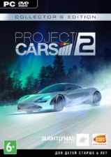 Project Cars 2 Collector's Edition Box (PC)