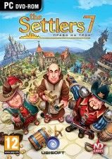 The Settlers 7 (VII): Право на трон Box (PC)