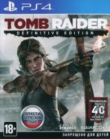 Tomb Raider: Definitive Edition Русская Версия (PS4)