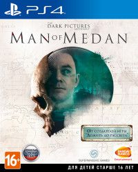 The Dark Pictures: Man of Medan Русская Версия (PS4)
