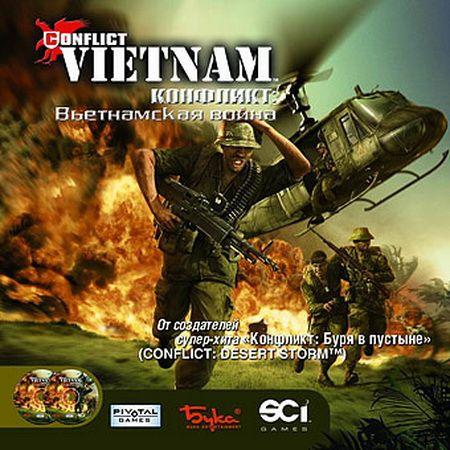 игра вьетнамская война скачать торрент - фото 4
