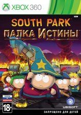 Купить Игру South Park: Палка Истины (The Stick of Truth) Русская Версия (Xbox 360/Xbox One) на Microsoft Xbox 360 диск