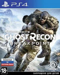 Игра Tom Clancy's Ghost Recon: Breakpoint Русская версия (PS4) Playstation 4