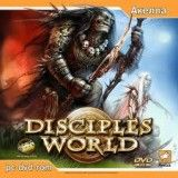 Disciples World Jewel (PC)