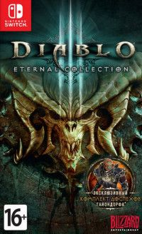 Diablo 3 (III): Eternal Collection (Switch)