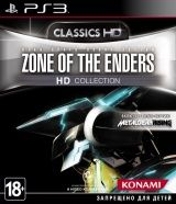 Купить игру Zone of the Enders HD Collection (PS3) на Playstation 3 диск