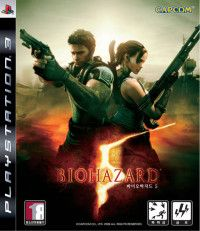 Resident Evil 5 Asia Version (Eng. Voice) (PS3) USED Б/У