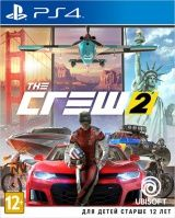 The Crew 2 Deluxe Edition Русская Версия (PS4)