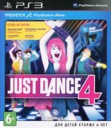 Just Dance 4 для PlayStation Move (PS3)