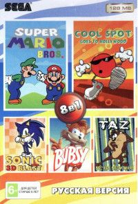 Сборник игр 8 в 1 RU-12801 SONIC 3D BLAST / S.MARIO BROS / BUBSY / TAZ FROM MARS / SPOT TO HOLLYWOOD Русская Версия (16 bit) для Сега