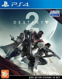 Игра Destiny: 2 Русская Версия (PS4) Playstation 4