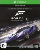 Купить Игру Forza Motorsport 6 Ten Year Anniversary Edition Русская Версия (Xbox One) на Xbox One диск