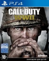 Call of Duty: WWII (World War 2) Русская Версия (PS4) USED Б/У
