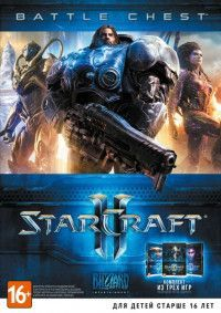 StarCraft 2 (II): Battle Chest 2.0 3 Full Games Box (PC)