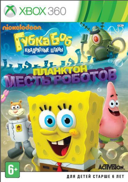 Губка боб планктон месть роботов прохождение игры группа тату питер