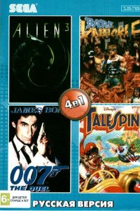 Сборник игр 4 в 1 AA-4118(RU) ALIEN 3 / BARE KNUCKLE /JAMES BOND: THE DUEL / TALE SPIN Русская Версия (16 bit) для Сеги